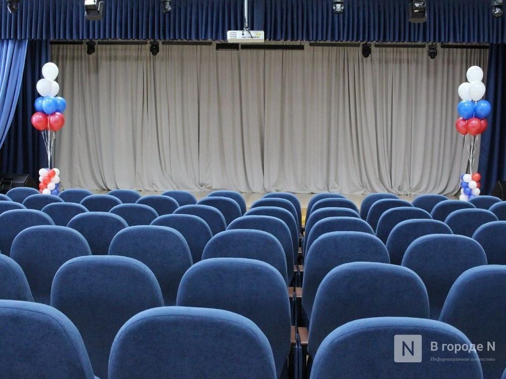 Княгининский дом культуры реконструируют за 120 млн рублей - фото 1