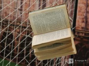 Аудиокниги в свободном доступе предлагает нижегородская областная библиотека