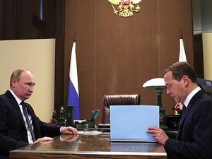 Медведев представил Путину состав нового правительства (СПИСОК)