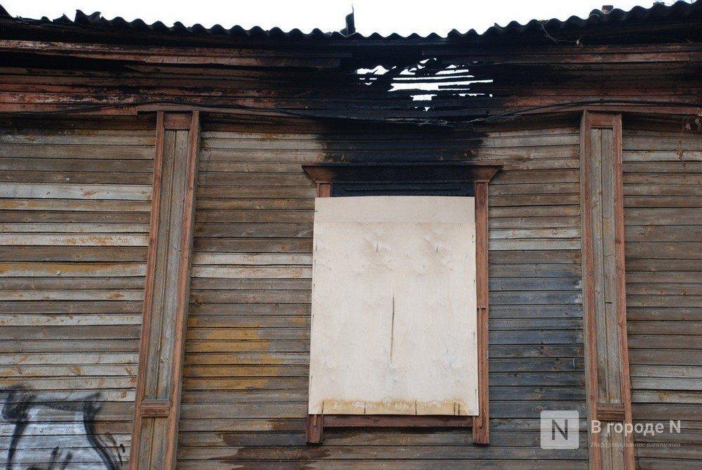 Четыре дома снесут в Нижегородском районе - фото 1