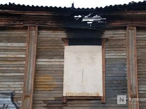 Четыре дома снесут в Нижегородском районе