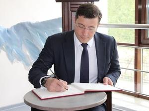 Никитин назвал наиболее важные для Нижегородской области поправки в Конституцию