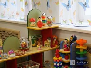 Шесть детсадов построят в Нижнем Новгороде в ближайшие два года